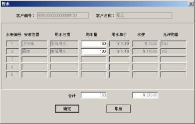 数据录入界面设计及功能处理